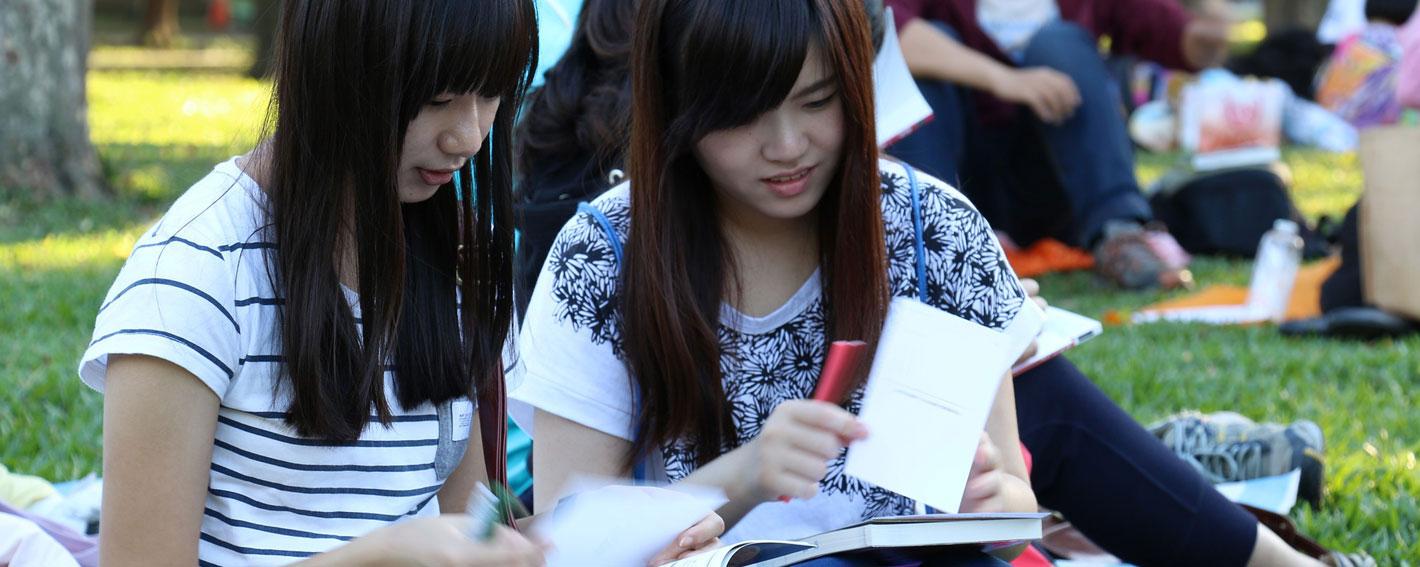 british school singapore